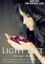 Light fest