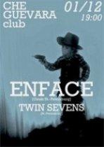 Группы «EnFace» и «Twin Sevens»